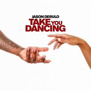 收聽Jason Derulo的Take You Dancing歌詞歌曲