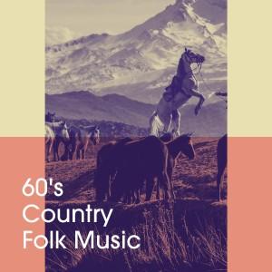 Album 60's Country Folk Music from The Easy Listening All-Star Ensemble