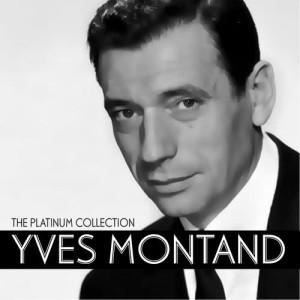 收聽Yves Montand的Ma cosse, ma p'tite môme歌詞歌曲