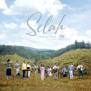 Selah (Acoustic Album) dari GMS Live
