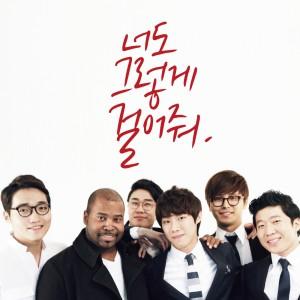 Album 너도 그렇게 걸어줘 from Yeong Tak