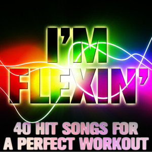 Ultimate Tribute Stars的專輯Stronger: 40 Hit Songs for a Perfect Workout