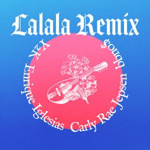 Enrique Iglesias的專輯Lalala (Remix)