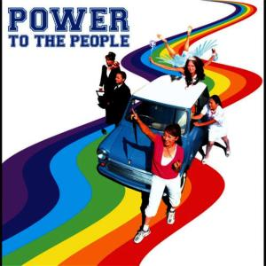 Sista Five的專輯Power To The People