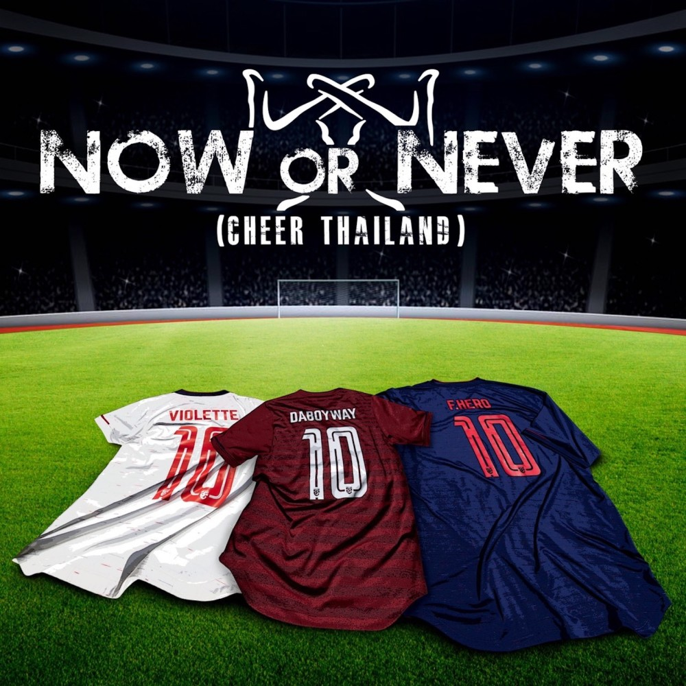 Now or Never (Cheer Thailand)