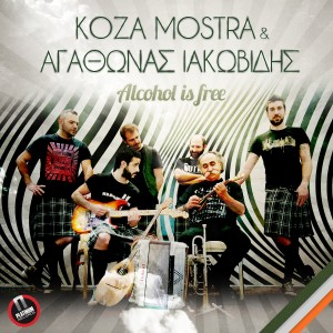 Album Alcohol Is Free from Agathonas Iakovidis