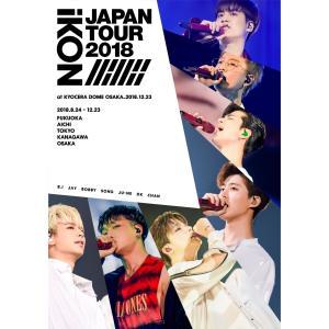 iKON的專輯iKON JAPAN TOUR 2018