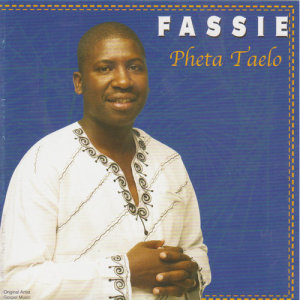 Listen to Lala Ho Nna song with lyrics from Fassie