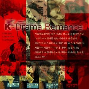 S.H. Project的專輯K-Drama Romance