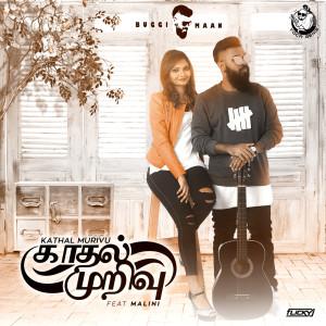 Album Kadhal Murivu from Malini