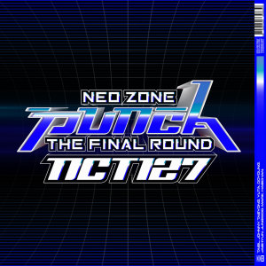 NCT 127的專輯NCT #127 Neo Zone: The Final Round – The 2nd Album Repackage