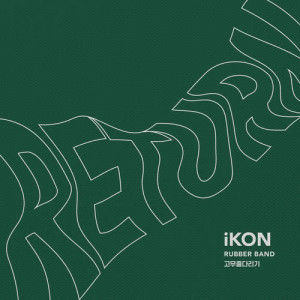 Album Rubber Band from iKON