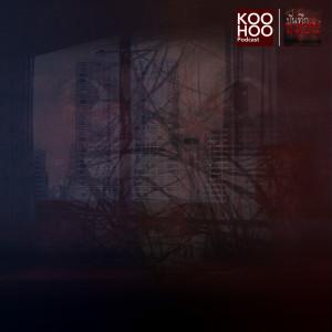อัลบัม EP.61 เจ้าที่ ศิลปิน บันทึกหลอน [KOOHOO Podcast]