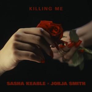 Album Killing Me from Jorja Smith