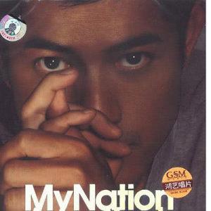 郭富城的專輯My Nation
