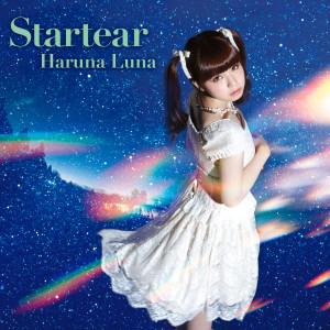 Luna Haruna的專輯Startear