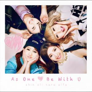 As One的專輯Be With U