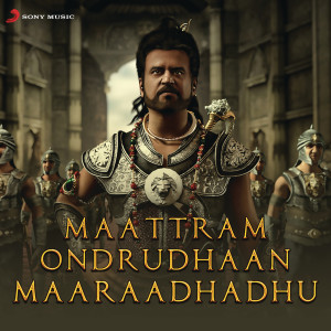 Album Maattram Ondrudhaan Maaraadhadhu from Various Artists