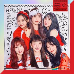 GFRIEND的專輯GFRIEND Summer Mini Album 'Sunny Summer'