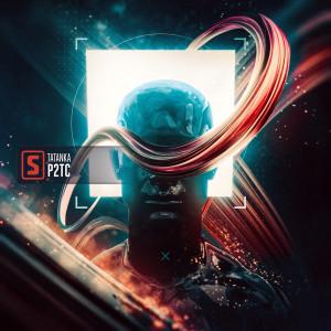 Album P2TC from Tatanka
