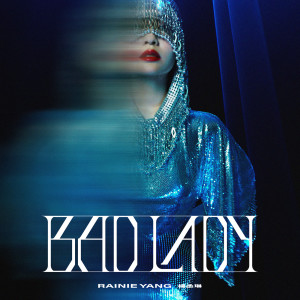 楊丞琳的專輯BAD LADY