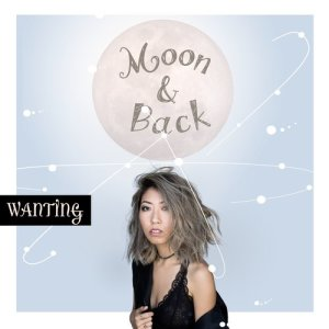 曲婉婷的專輯Moon And Back