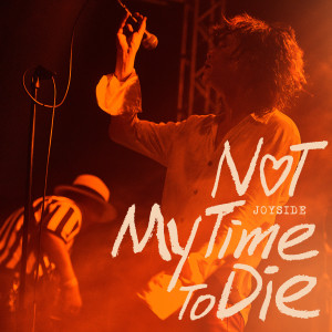 JoySide的專輯Not My Time to Die