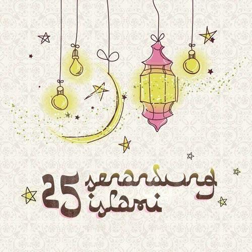 Download Lagu Yaa Thoybah oleh Haddad Alwi Download Lagu MP3