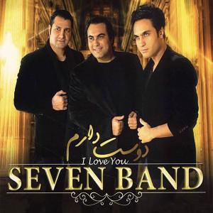 Album Dooset Daram from Seven Band