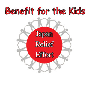 The Hit Crew的專輯Benefit for the Kids of Japan Relief Effort