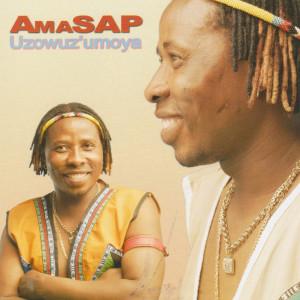 Album Uzowuzw'umoya from Amasap