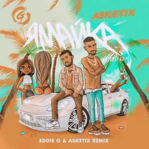 Album Ямайка from Kama