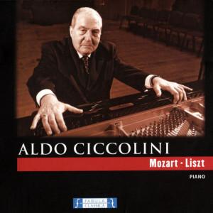 Aldo Ciccolini的專輯Aldo Ciccolini
