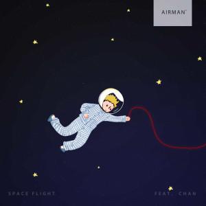 Space Flight (feat. Chan) dari 공기남