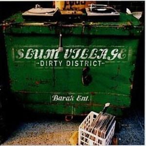 Album Dirty District, Vol. 1 from Slum Village