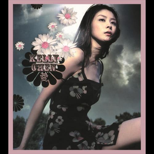 Lover's Queen 2003 Kelly Chen