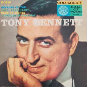Album Tony Bennett from Tony Bennett