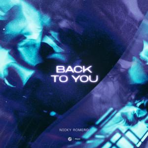 Nicky Romero的專輯Back To You