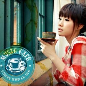 鄧麗欣的專輯Music Cafe