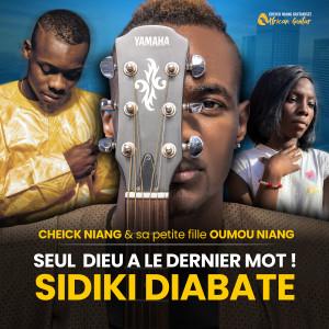 Album Seul dieu a le dernier mot from Sidiki Diabaté