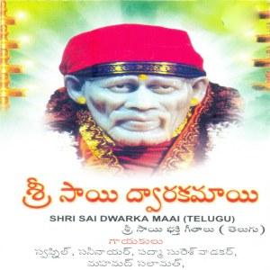 Album Shri Sai Dwarka Maai from Swapnil Bandodkar