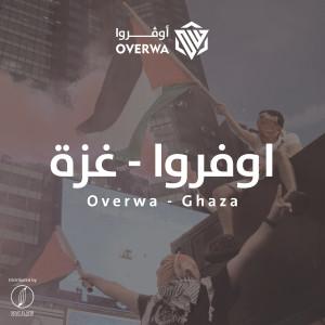 Album Ghaza from Overwa