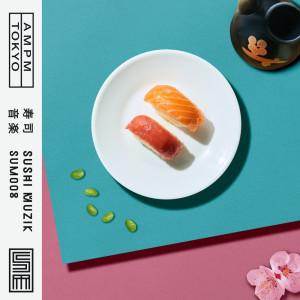 Album Tokyo from AmPm