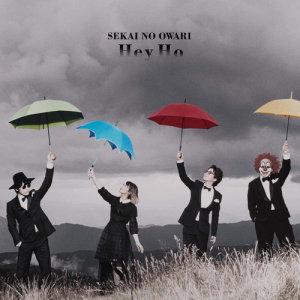 收聽SEKAI NO OWARI的Hey Ho歌詞歌曲