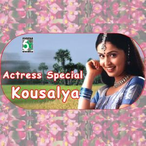 "Listen to Sun Tv (From ""Thaalikaatha Kaaliamman"") song with lyrics from S. P. Balasubrahmanyam"