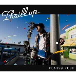 fumiya fujii的專輯Thrill up