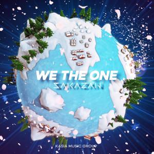 Album We The One from SakaZan