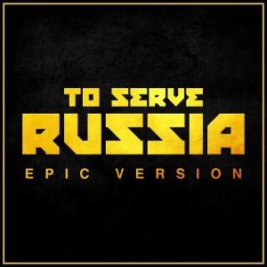 Album To Serve Russia (Epic Version) from L'Orchestra Cinematique | Alala