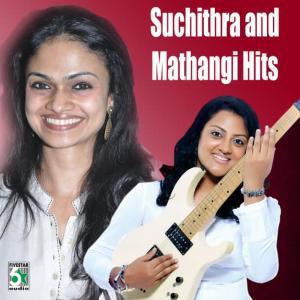 Album Suchithra and Mathangi Hits from Mathangi