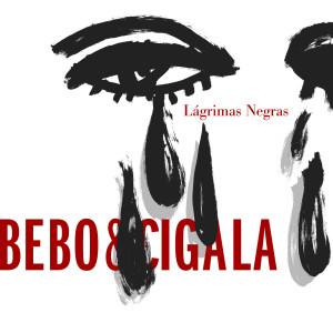Album Lágrimas Negras from Bebo Valdes